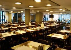 格兰特酒店 - 里约热内卢 - 餐馆