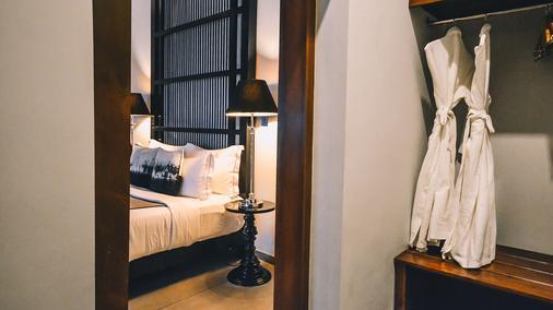W15酒店 - 韦利格默 - 客房设施