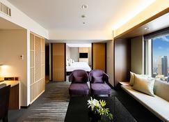 大阪日航酒店 - 大阪 - 客厅
