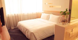 西安天阅酒店 - 西安 - 睡房
