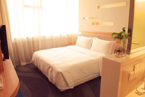 西安城亨國際酒店 - 西安 - 睡房