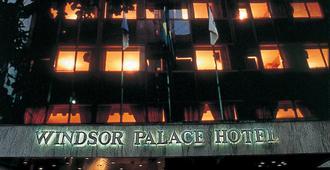 里约热内卢温莎宫酒店 - 里约热内卢 - 建筑