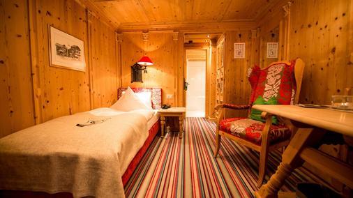 胡伦高级罗曼蒂克酒店 - 采尔马特 - 睡房