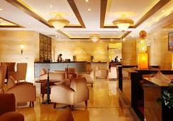 Puxi New Century Hotel Shanghai - 上海 - 休息厅