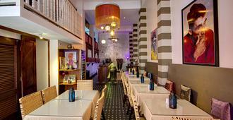 卡萨布兰卡酒店 - 圣胡安 - 餐馆
