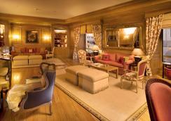 里尔酒店 - 里斯本 - 休息厅