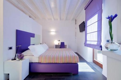 德罗马酒店 - 罗马 - 睡房