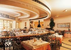 巴莱亚高尔夫村庄 - 阿尔布费拉 - 餐馆