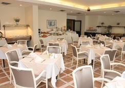 Ege Palas Business Hotel - 伊兹密尔 - 餐馆