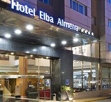 厄尔巴阿尔梅里亚商务会议酒店