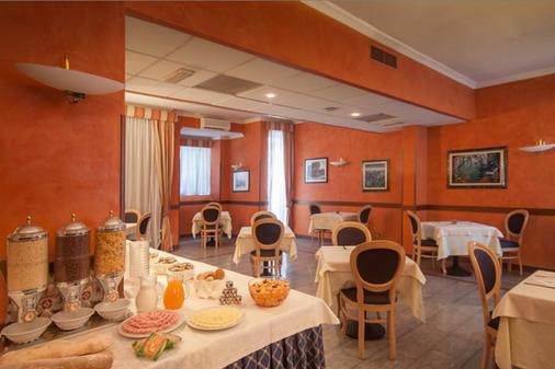 戴玛希米公园酒店 - 罗马 - 餐馆
