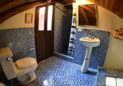阿鲁普住宿加早餐旅馆 - 基多 - 浴室