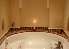 Riad Dar Alhambra - 马拉喀什 - 浴室