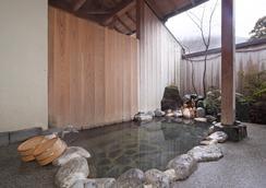 芦之湖 一之汤旅馆 - 箱根 - 浴室