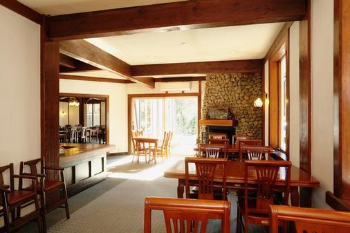 芦之湖 一之汤旅馆 - 箱根 - 餐馆