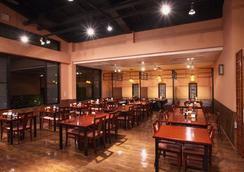 一之汤新馆 - 箱根 - 餐馆
