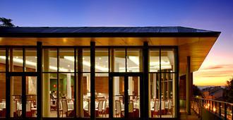 阿巴布尔戈斯酒店 - 布尔戈斯 - 餐馆