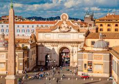 皮拉内西酒店 - 罗马 - 酒店设施