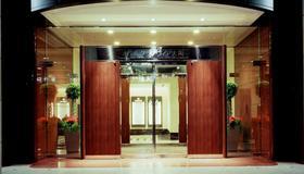 大阪格兰比亚大酒店 - 大阪 - 建筑