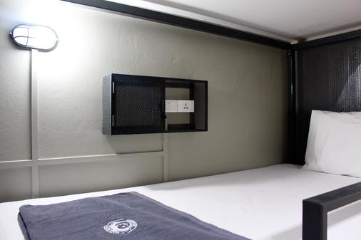 Bhiman Inn Hotel - 曼谷 - 睡房