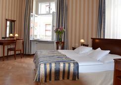布拉格罗特酒店 - 布拉格 - 睡房