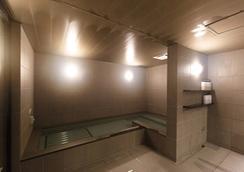 上野胶囊酒店 - 东京 - 水疗中心