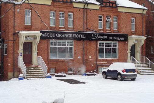阿斯科特格兰奇酒店 - 沃均餐厅 - 利兹 - 建筑