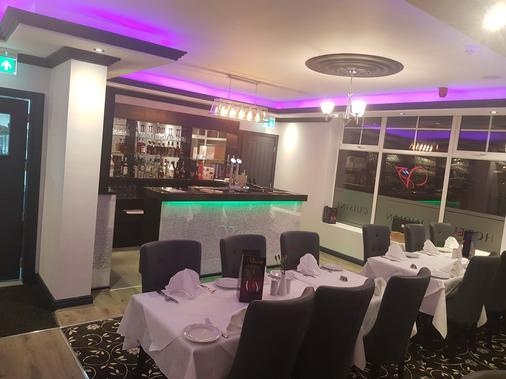 阿斯科特格兰奇酒店 - 沃均餐厅 - 利兹 - 餐馆