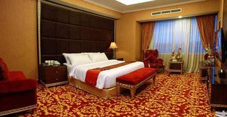巴斯科高级酒店 - 巴东