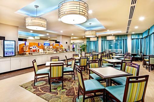 查尔斯顿市中心智选假日酒店 - 阿什利河 - 查尔斯顿 - 自助餐
