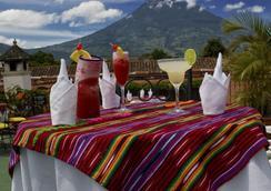 罗德里格安提瓜波萨达酒店 - Antigua - 餐馆