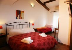 六十三旅馆 - 罗马 - 睡房