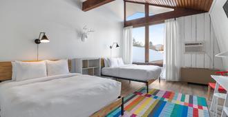 斯托城乡村度假酒店 - 斯托 - 睡房