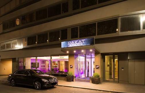 帕卡特套房酒店 - 维也纳 - 建筑