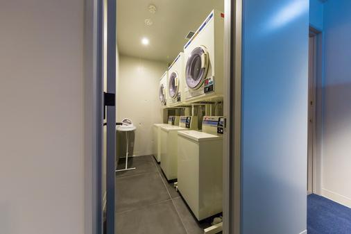 分享哈池金泽旅舍 - 金泽市 - 洗衣设备