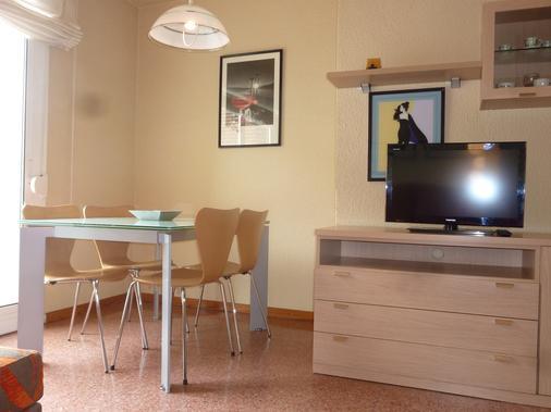 甘杜西尔公寓 - 巴塞罗那 - 餐厅