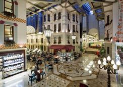 伊斯坦布尔皇冠假日古城酒店 - 伊斯坦布尔 - 大厅