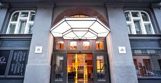 布拉格徽章酒店 - 布拉格 - 酒店入口