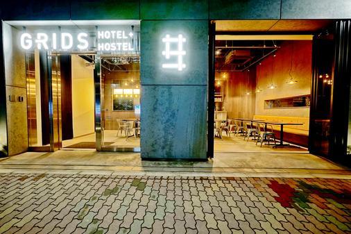 东京浅草桥格利兹旅舍 - 东京 - 建筑