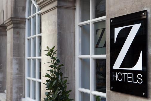维多利亚Z酒店 - 伦敦 - 户外景观