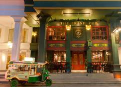 普吉岛都喜度假酒店 - 普吉岛 - 建筑