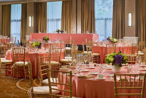 波士顿喜来登酒店 - 波士顿 - 宴会厅