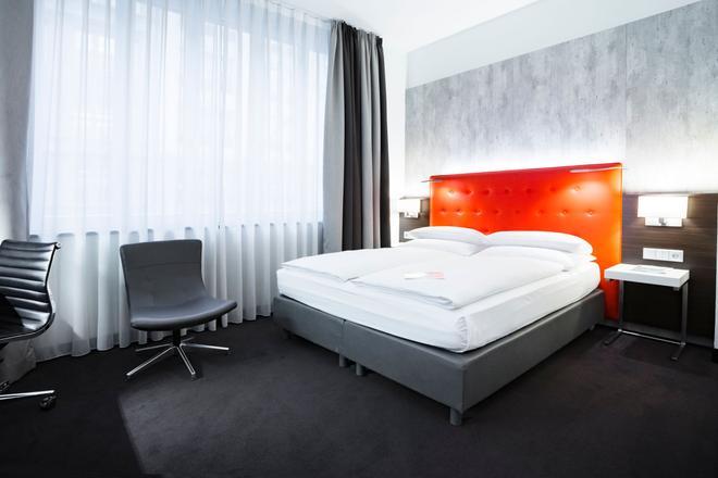 柏林米特冬季酒店-查理检查站的柏林墙 - 柏林 - 睡房