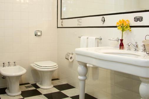 探戈梅奥酒店 - 布宜诺斯艾利斯 - 浴室