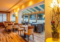 贝勒里夫酒店 - 采尔马特 - 餐馆