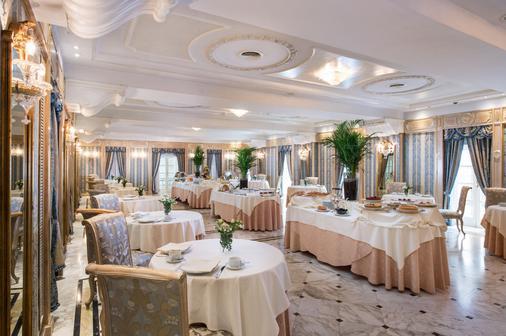 德班斯大酒店 - 里乔内 - 宴会厅