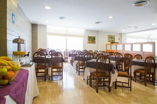 阿贝鲁克斯酒店 - 马略卡岛帕尔马 - 餐馆