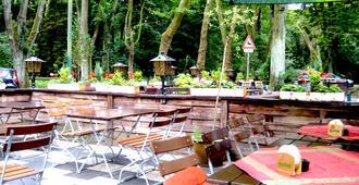 鲍恩豪斯酒店 - 杜塞尔多夫 - 餐馆