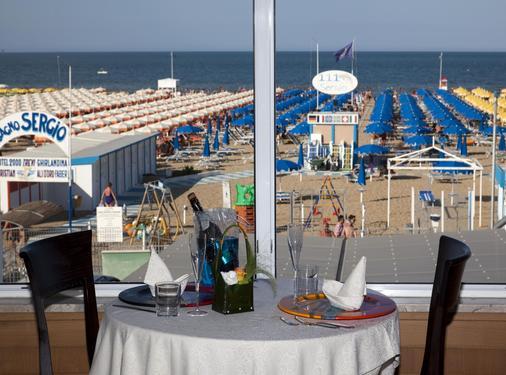 加兰迪娜酒店 - 里米尼 - 餐馆