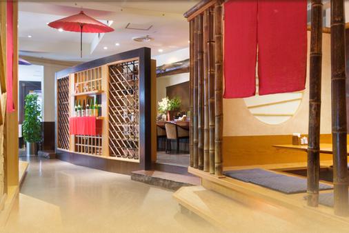 石埠亚克里斯顿酒店 - 东京 - 餐馆
